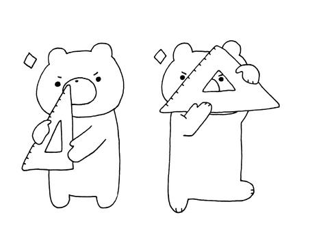 삼각자와 곰 1 1