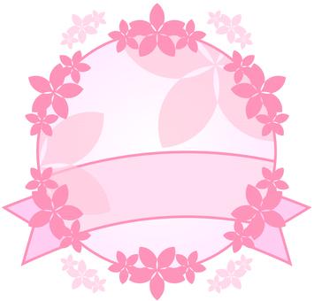 Cherry ornament 03
