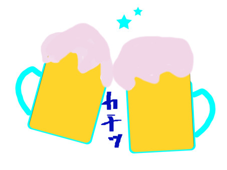 더운 여름에 맥주로 건배의 일러스트입니다.