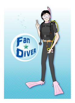 Diving style