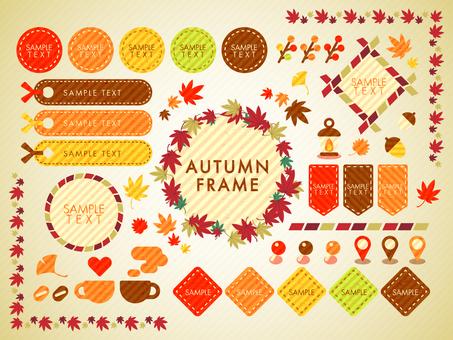 秋のフレーム素材セット