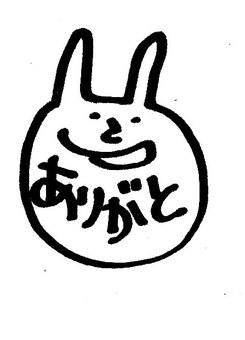 Thanks, rabbit