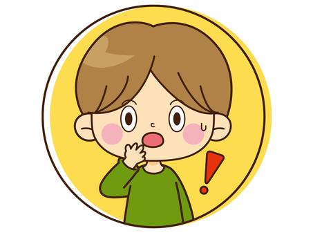 Facial expression _ Boy _ 05