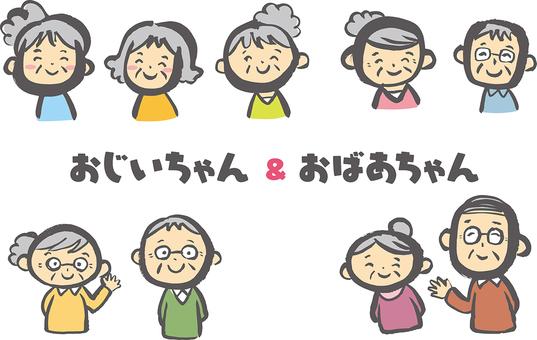 Grandpa Grandma 02