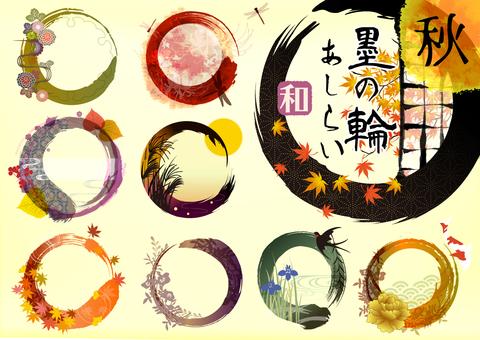 일본식 제목 장식 가을 03