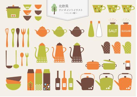 Scandinavian Kitchen Petit Illustration Collection