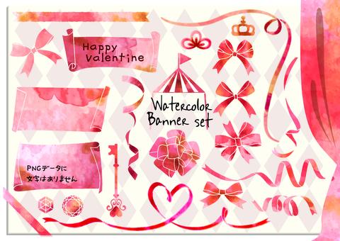 Valentine Illustration 28 Ribbon