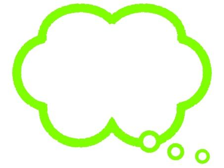 Cloud balloon 03 Green.