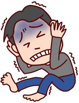 A fearful male illustration
