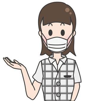 Summer clerk woman-guidance (mask)