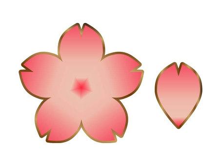 桜 wind 2