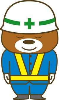 Bear Guardman 2