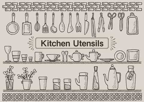 キッチン道具(手書き)線画のみ