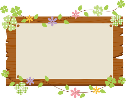 Wood grain frame