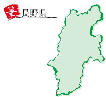 20 Nagano Prefecture c