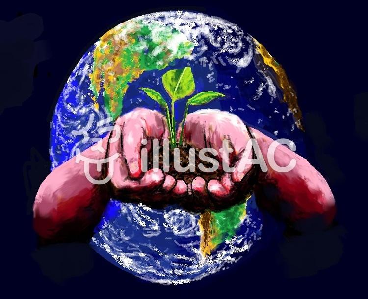 問題 地球 環境