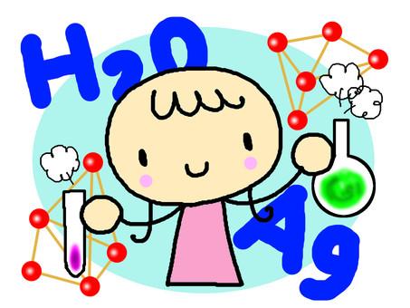 Leave-Chemistry