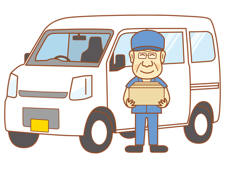 Driver - Senior 12
