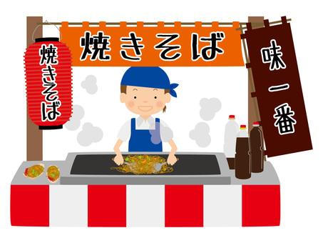 Yakisoba stand / Type i / uta