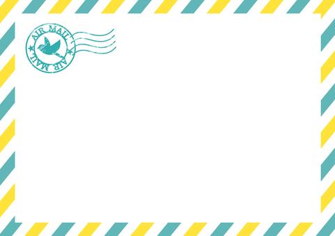 Air Mail (Bird)