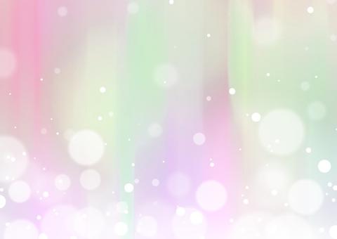 In the rainbow