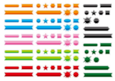 Title_ frame _ each color