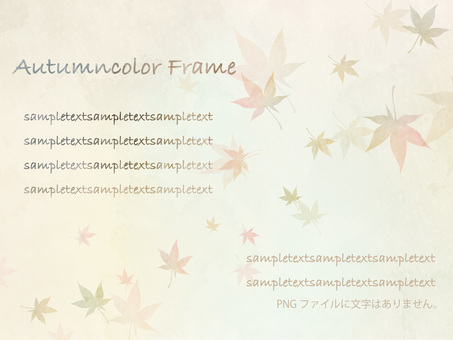 Autumn color frame 70