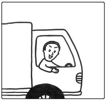 Track truck truck