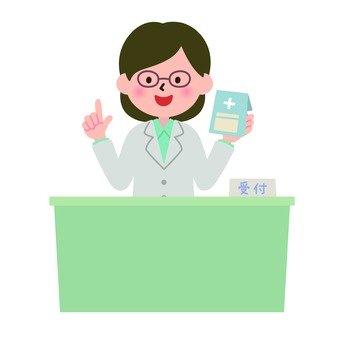醫療 - 接受藥劑師解釋