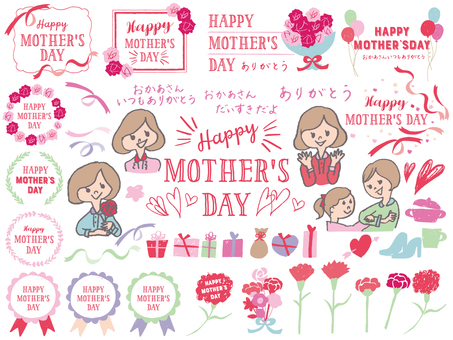 Mother's Day hand-painted material