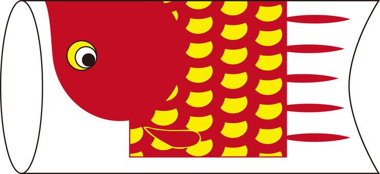 Koinobori 2