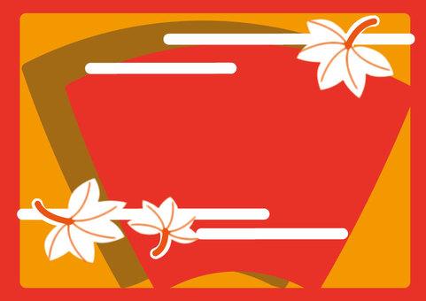 Autumn leaves frame 1 A4