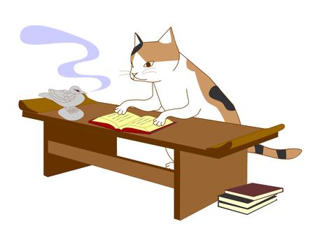 Fumogatsu cat