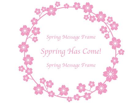 Spring message frame 15
