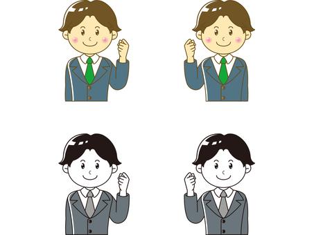 Office worker _ male 02-3