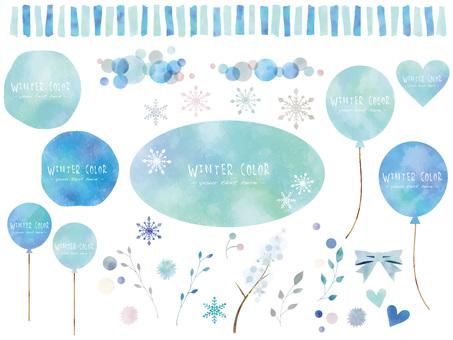 겨울 색 세트 ver03