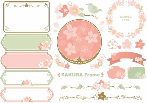 Cherry frame set