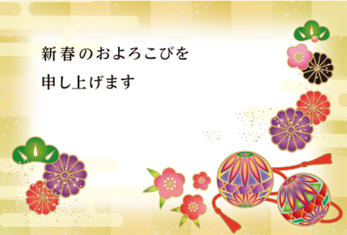 Japanese style New Year's card with a character pattern