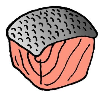 Dice sashimi