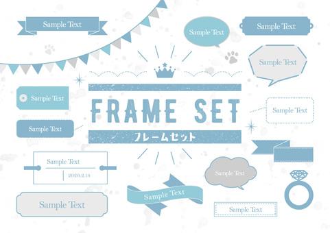 Frame_Marine color