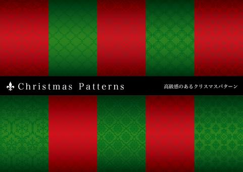 Luxurious Christmas pattern set