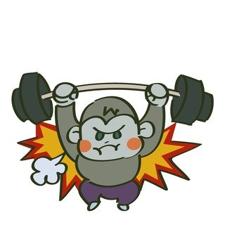 Training gorilla