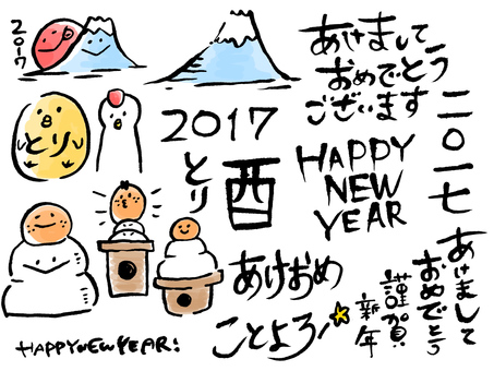 【Writing】 Summary of New Year's Card of Rooster 【Simple】