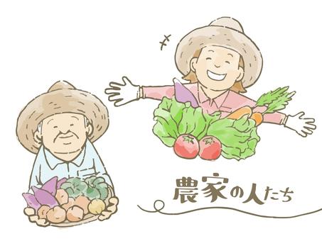 Farmers Vol.1