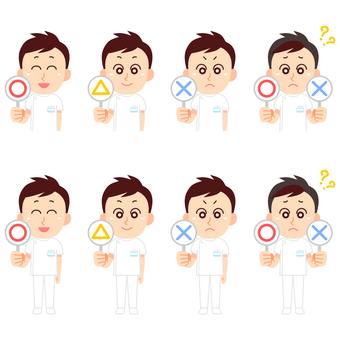A nurse male with ○ ×