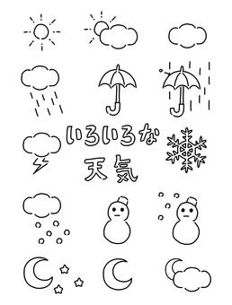 손으로 그린 바람 : 다양한 날씨