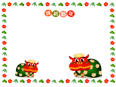 Lion dance and lion dance jr