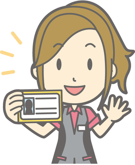 Pachi girls clerk - Identification - Bust