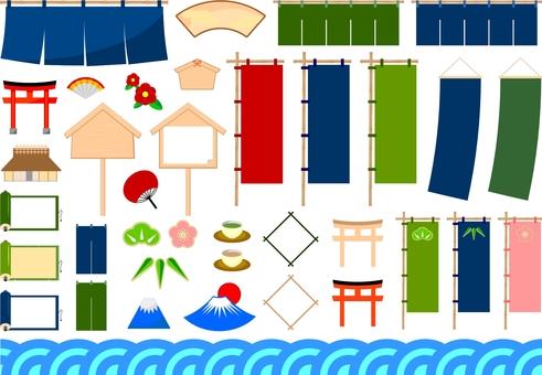 Japanese style set