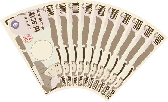 1 ten thousand yen bill fan